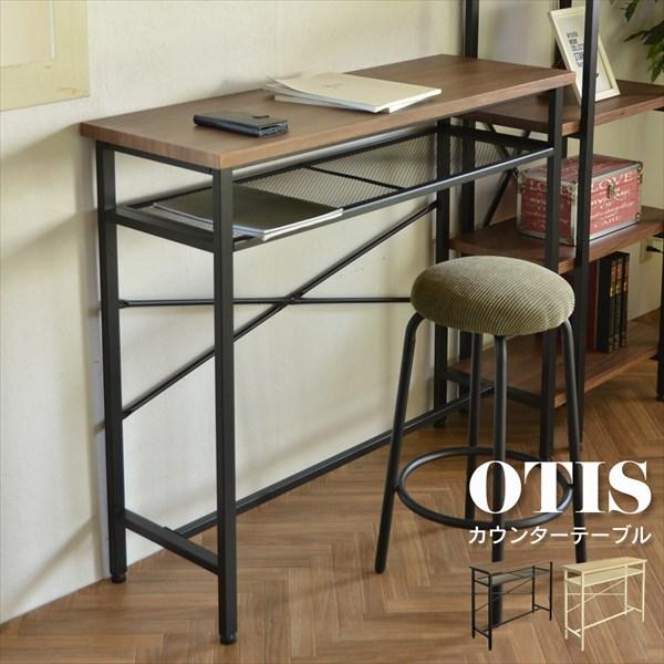 インダストリアル カウンターテーブル 幅110 高さ94cm 【送料無料】 バーテーブル ハイテーブル おしゃれ 棚付き 高さ100 高さ90 スリム 自宅