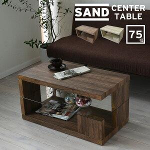 強化ガラスと木 ヴィンテージ風 リビングテーブル 75×40 【送料無料】 センターテーブル ローテーブル 無垢 木製 おしゃれ ヴィンテージ レトロ 棚付き