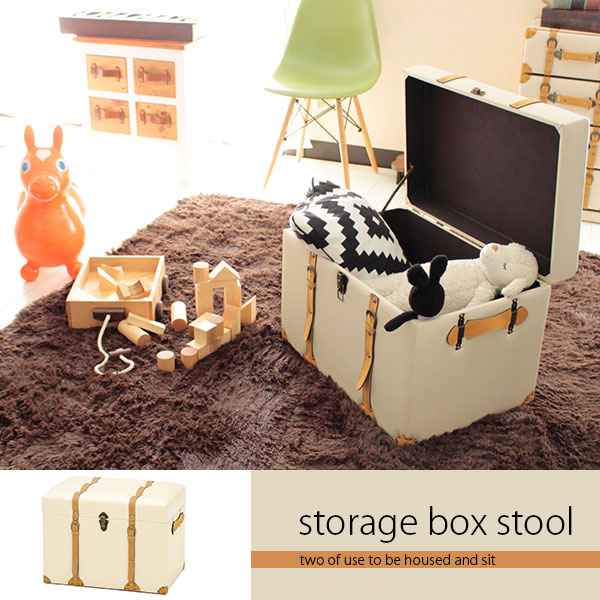 【5と0の付く日はカードご利用でP5倍】 旅人気分 座れる 収納ボックス 収納スツール 収納付き椅子 ボックススツール おしゃれ かわいい トランク風 合成皮革 合皮 レザー