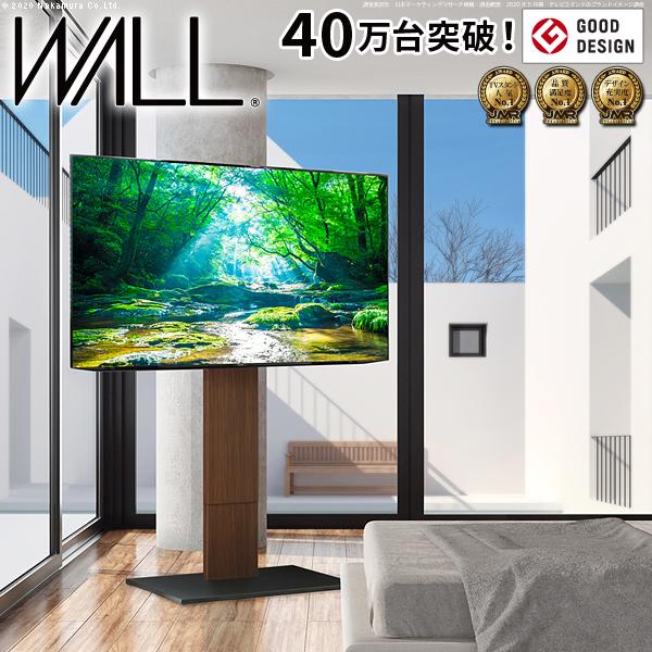 いつかは80型 自立型 大型 テレビスタンド ハイタイプ 【送料無料】 壁寄せテレビスタンド 32型 47 65インチ 60インチ 80インチ 大型テレビ台 4段階 高さ調節 大型テレビボード