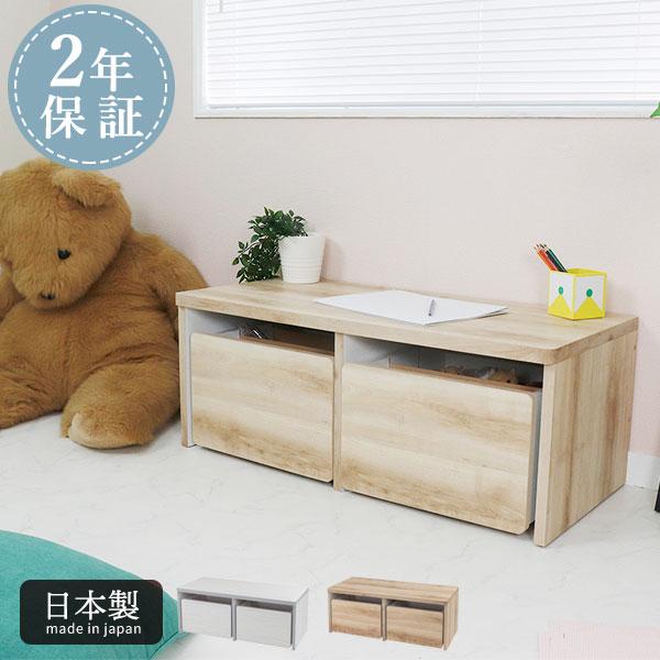 おもちゃ収納ベンチ 幅90 【送料無料】 木製 座れる おもちゃラック キャスター付き トイボックス 安い 日本製 子供部屋収納 木箱
