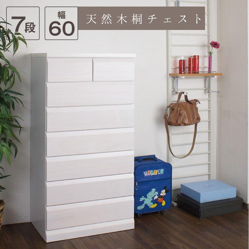 ローからハイまで選べる4サイズ 収納タンス チェスト 木製 ホワイト 白 完成品 日本製 ロータイプ ハイタイプ 幅60 幅80 幅100 幅120 引き出し 収納 奥行40 国産  天然木