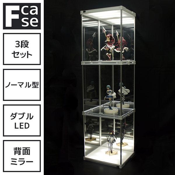 上下から照らすLEDと背面ミラー コレクションラック 3段セット・ダブルLED (背面ミラー) 【送料無料】 フィギュアラック LED コレクションボード コレクションボード アクリルケース ハイタイプ 卓上
