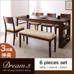 3段階で広がる♪ 6人掛け ダイニングテーブルセット 【送料無料】 ベンチ 伸縮 安い 北欧 おしゃれ