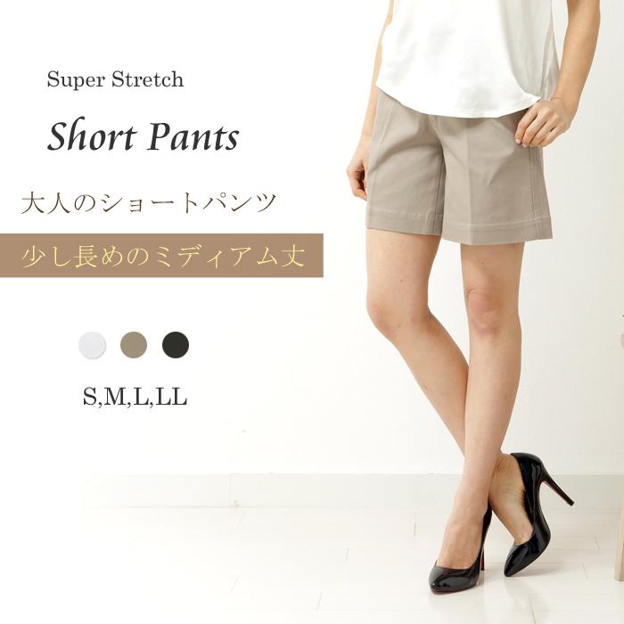 【レディース】夏にぴったり!アラサーでも綺麗に着こなせるおすすめのショートパンツを教えてください。