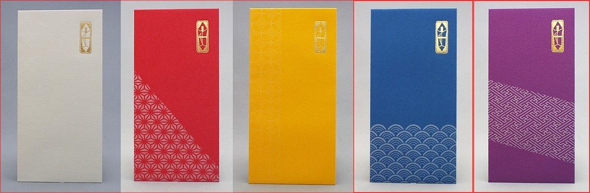 【のし紙】年間を通し幅広い用途でお使いいただけます! 【のし紙】タカのし袋 ぽち袋 紋五色のし袋<万型>5種類からお選びください!おしゃれ かわいい祝儀袋金封【追跡可能メール便送料無料】