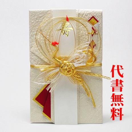 <結婚式>10万円包むのにふさわしい祝儀袋のおすすめは?