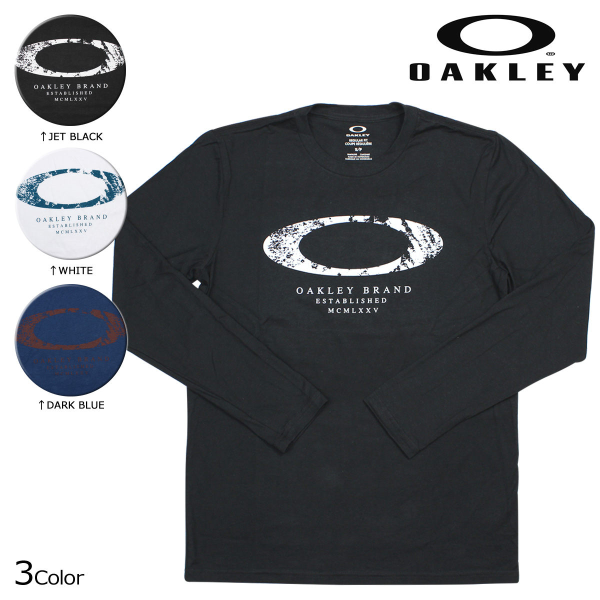 Design t shirt online singapore - Oakley Oakley Mens T Shirt Long Sleeved Ron T Marble V2 Tee 9