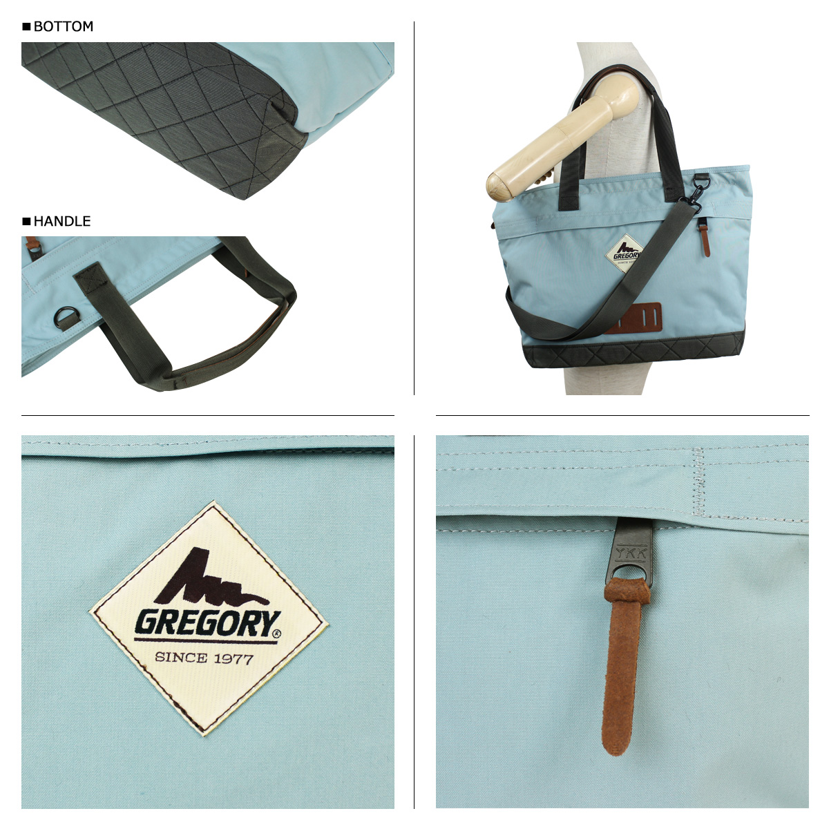 d02f80f80a «Pre-order items» «around October 16 will be in stock» Gregory GREGORY mens  ladies tote bag 2 WAY 16 4 color SUNRISE TOTE  10 16 new in stock