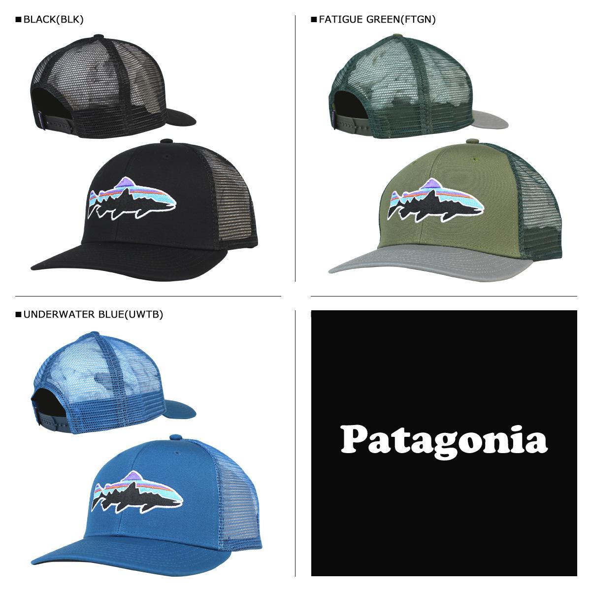 68a73efdb2a ALLSPORTS  Patagonia patagonia men s Cap snap back Cap 38008 3 color ...