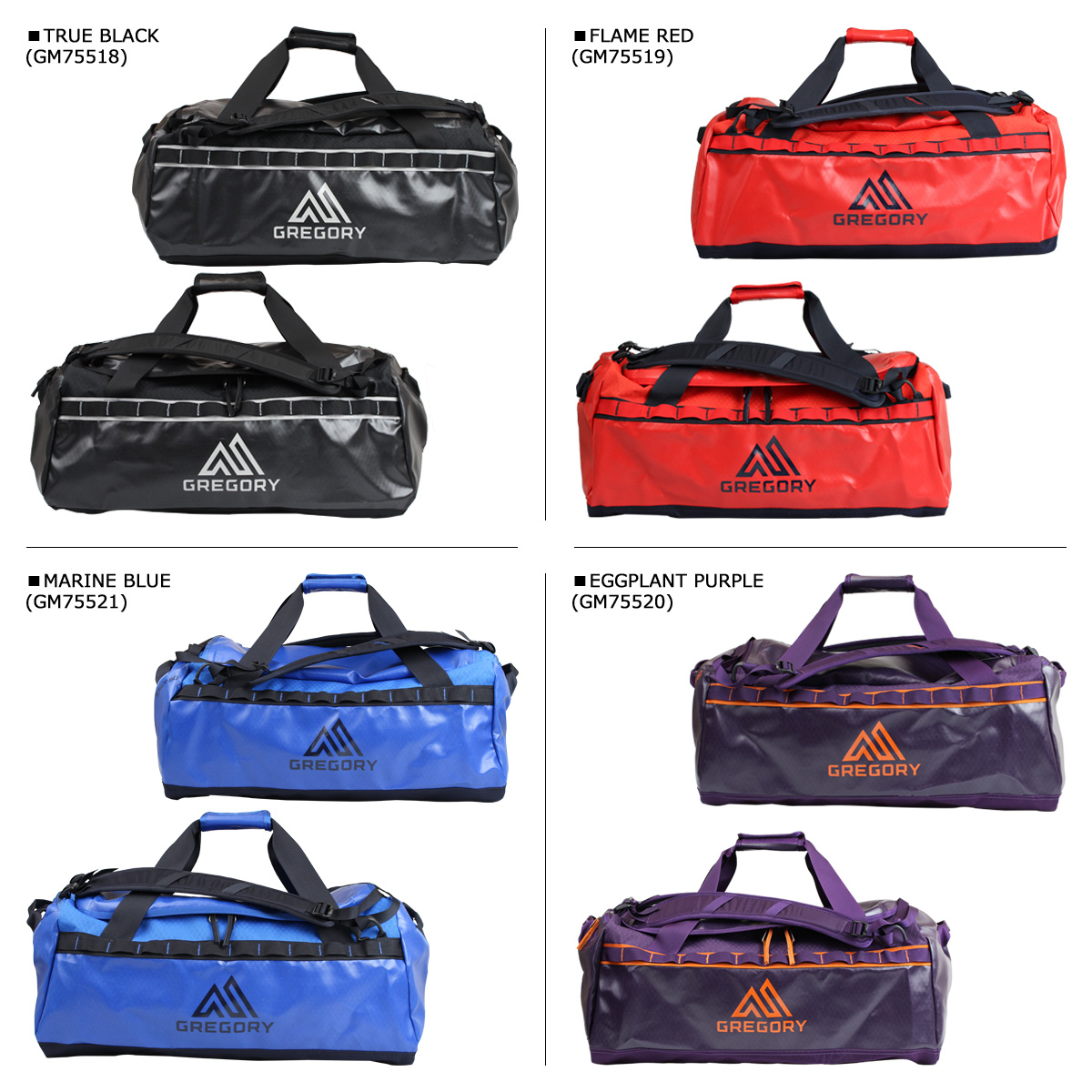 Gregory GREGORY mens Womens Duffle Bag 60 litter 2 color ALPACA DUFFLE 60 [11 / 13 new in stock]