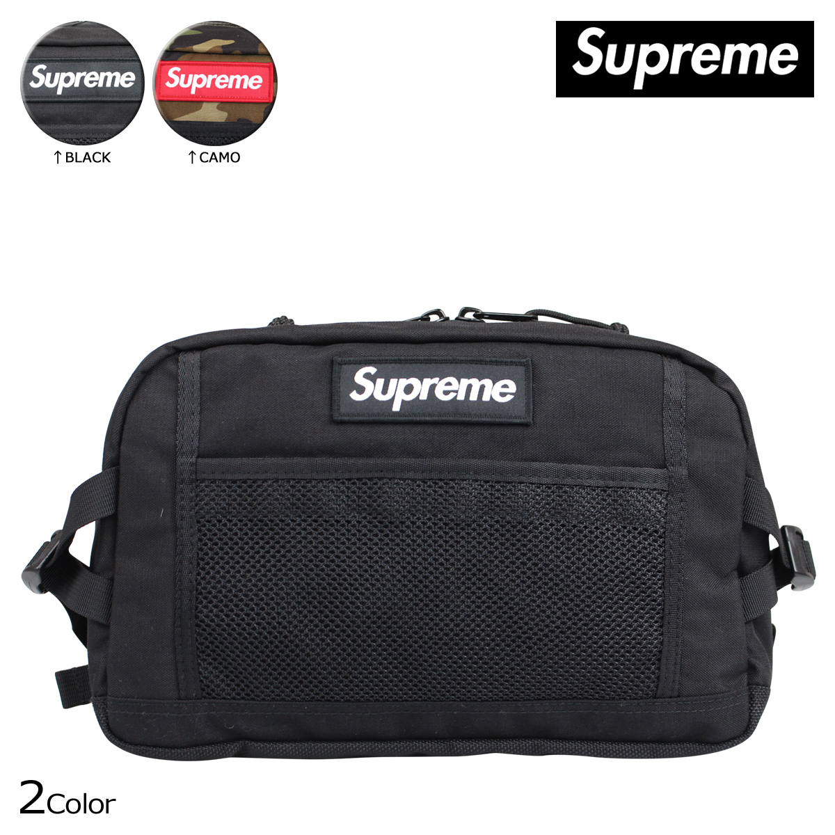 Supreme Supreme men's hip bag waist bag Shoulder bag 2 colors CONTOUR HIP BAG [11 / 20 new in stock]