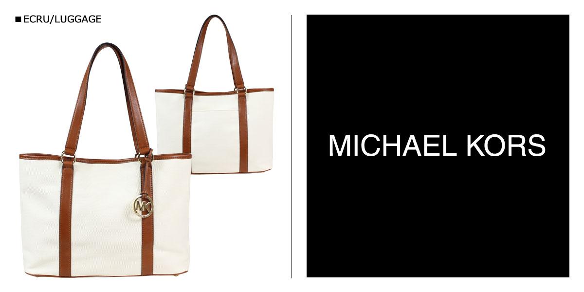 MICHAEL KORS Michael Kors bag handbag 35H5GSUT3C Ecru x Womens luggage