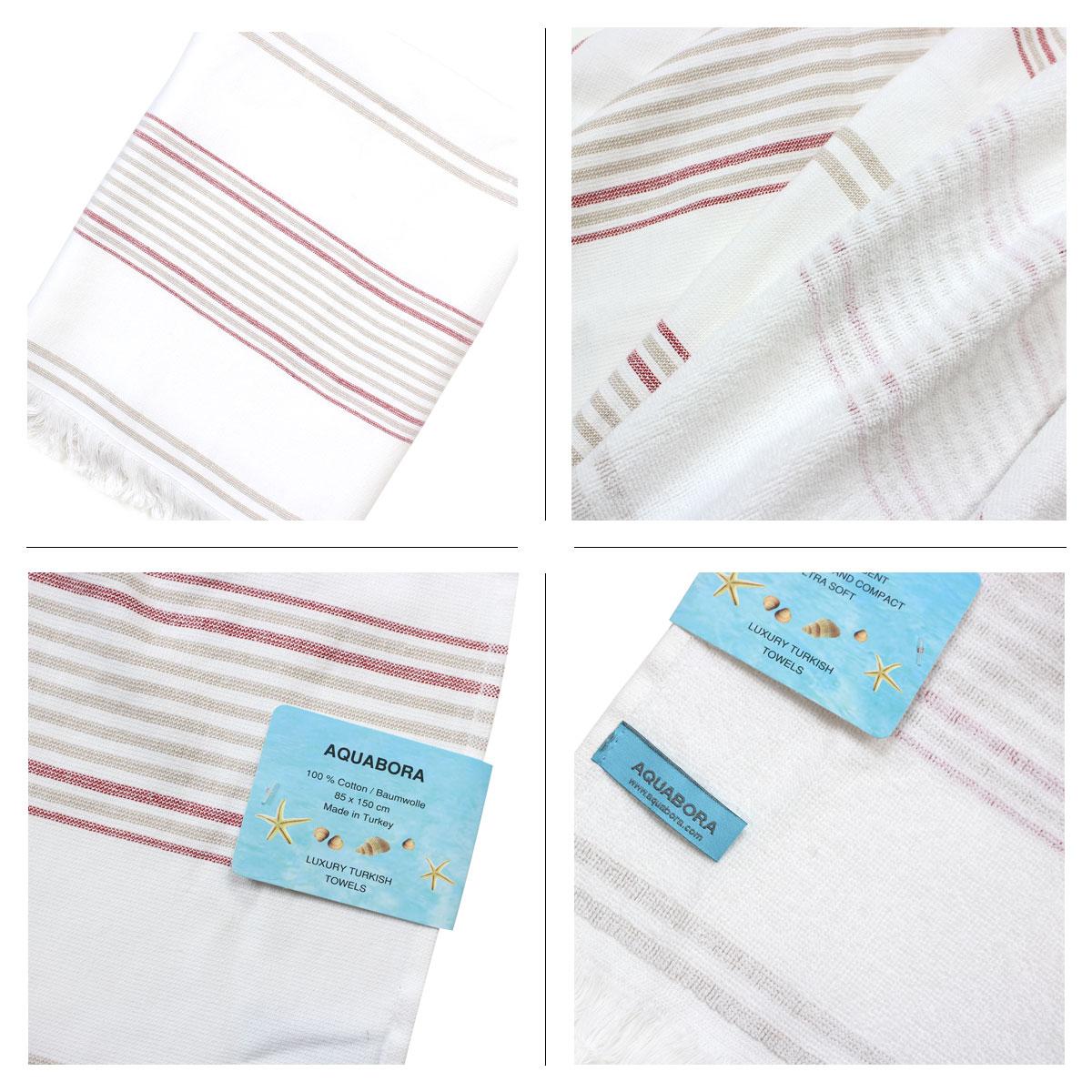 aqua bora acabara towels turkish towels beach towels towel trinidad - Turkish Towels