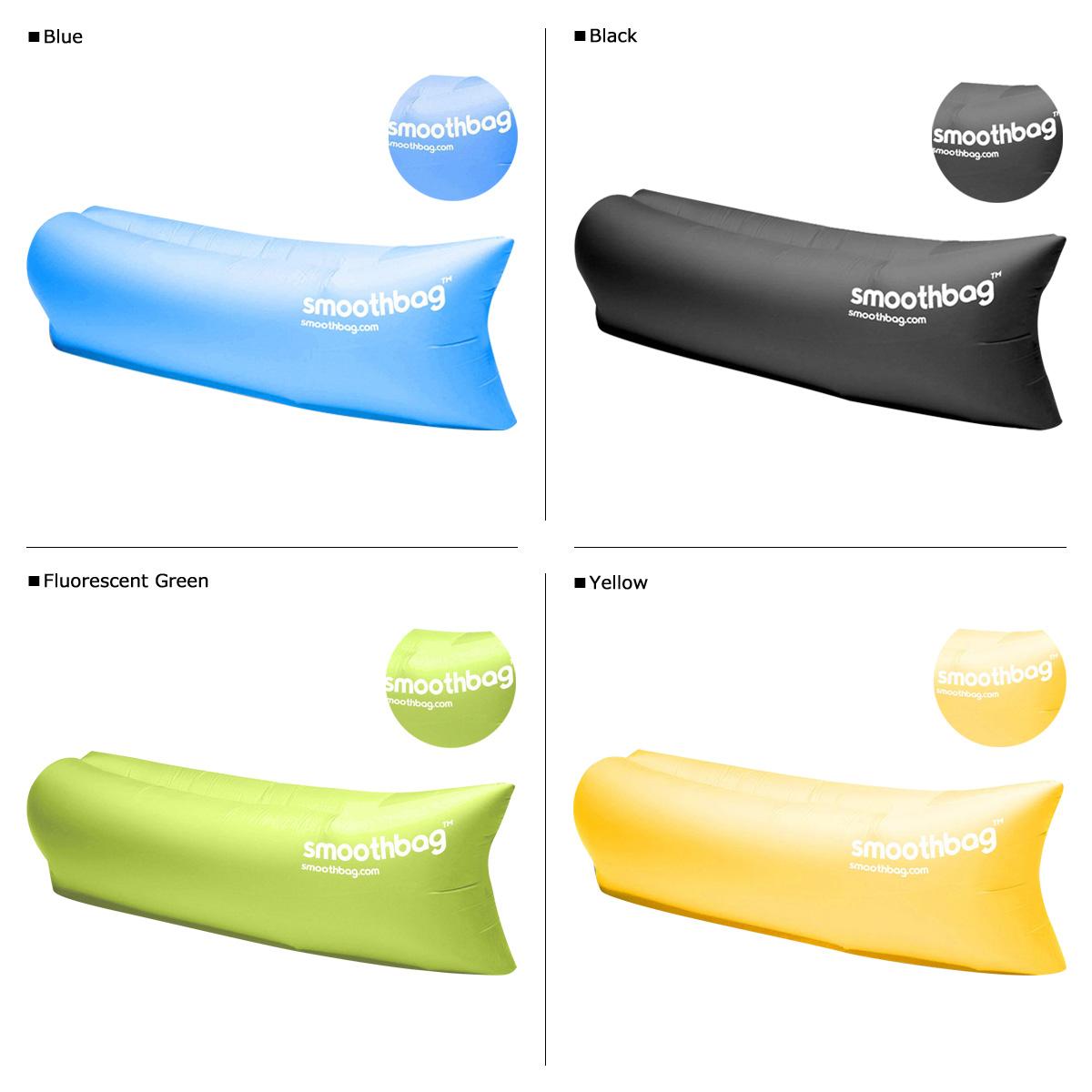 smoothbag 光滑袋海滩沙发年沙发空气垫便携式户外便携式充气懒洋洋的沙发 [9/21 添加在股票]