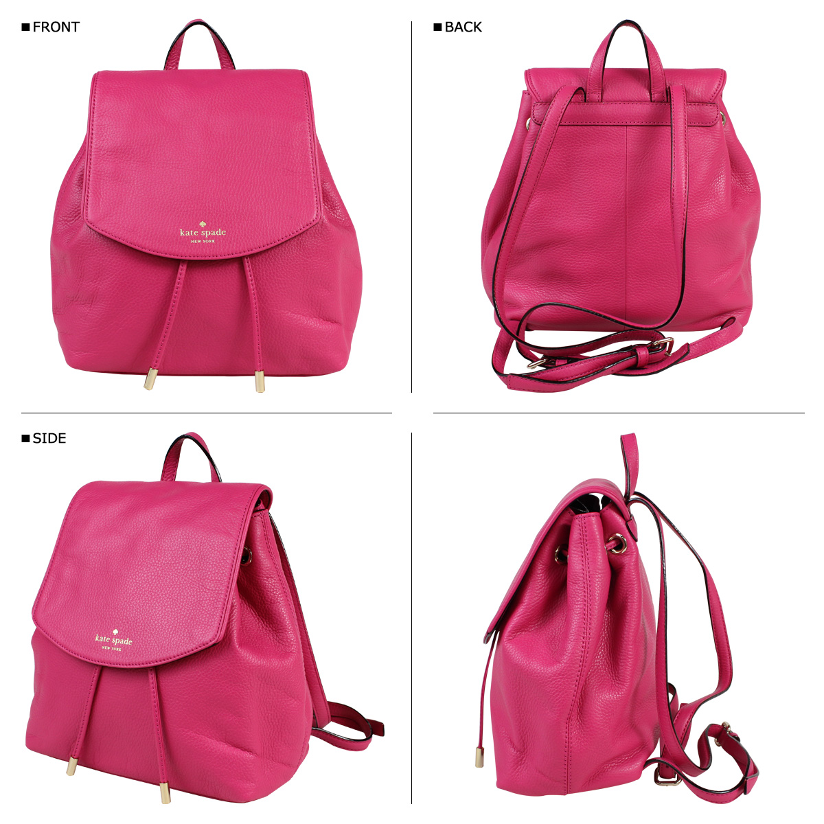 Kate Spade Bag Rucksack Backpack Wkru3939 686 Pink Ladies 8 2 New In Stock