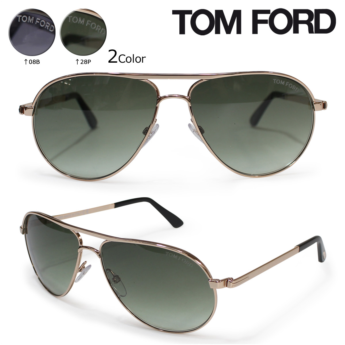 b3fb7ba1bb ... on the lens from the temple is decorated in Tom Ford features.  Furnished with hand-made in Italy by Marcolin eyewear Center even as  popular as good.