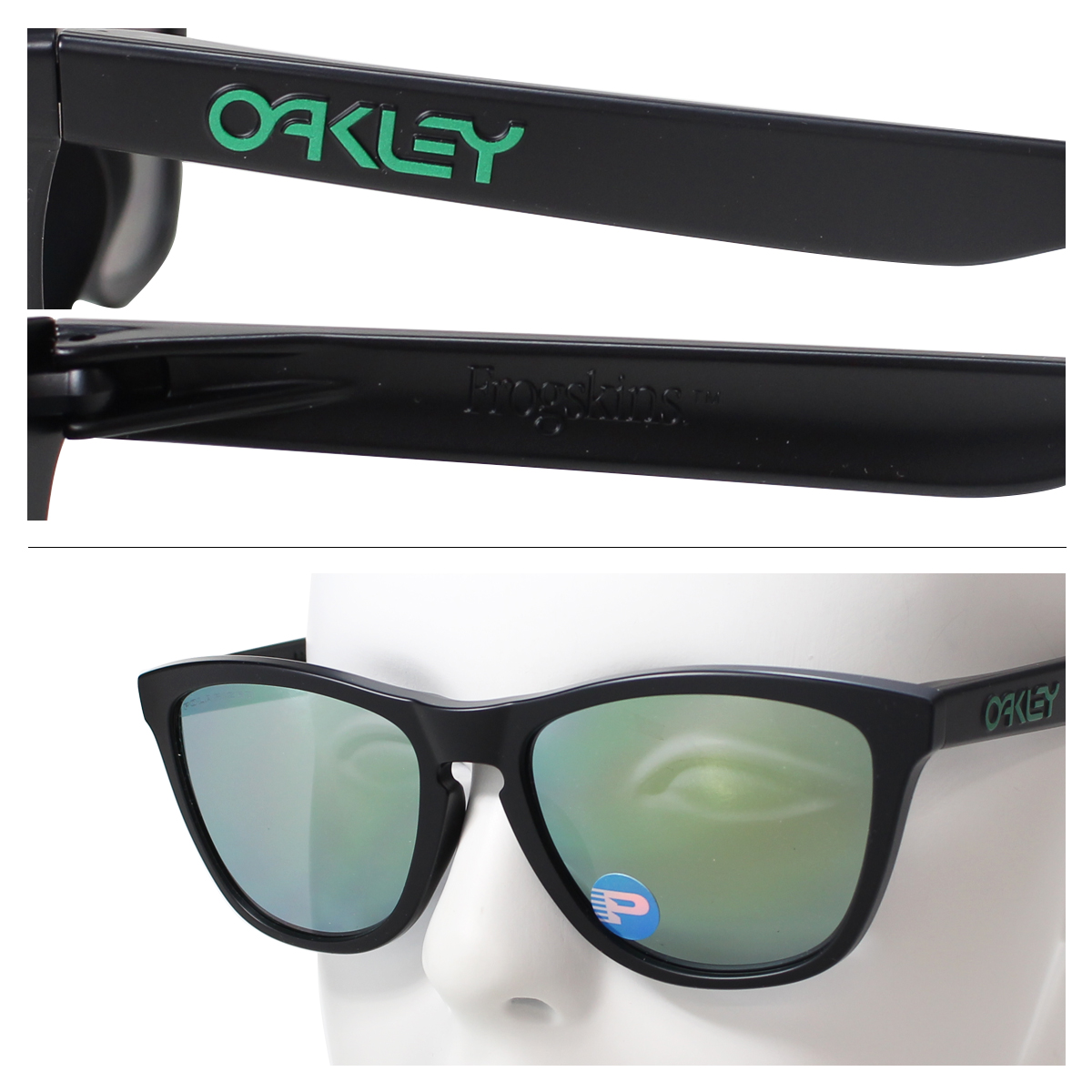 a9556515474 ... inexpensive oakley sunglasses horse mackerel ann fitting polarization  oakley frogskins frog skin asian fit oo9245 43