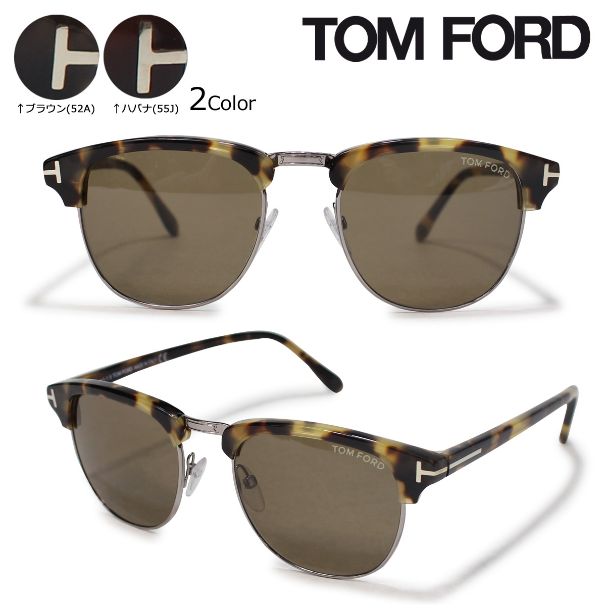 6f5d9c7616 ALLSPORTS  Product made in Tom Ford sunglasses men gap Dis TOM FORD ...