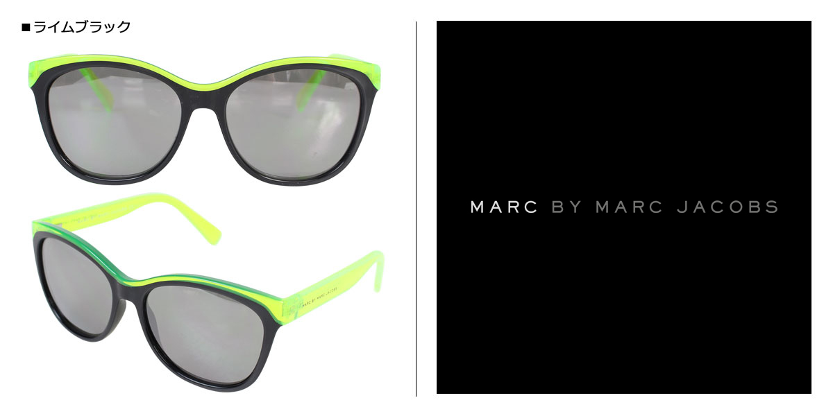 ce5bd9f61c4e ... MARC BY MARC JACOBS mark by mark Jacobs sunglasses Lady's MMJ439/S lime  black ...