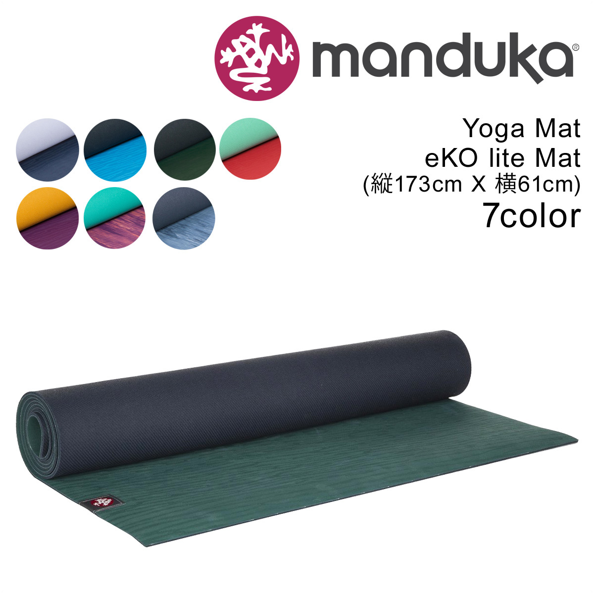 manduka マンドゥカ ヨガマット eKO Lite 173cm×61cm×4mm エコ ライト ピラティス エクササイズ レディース メンズ [175]