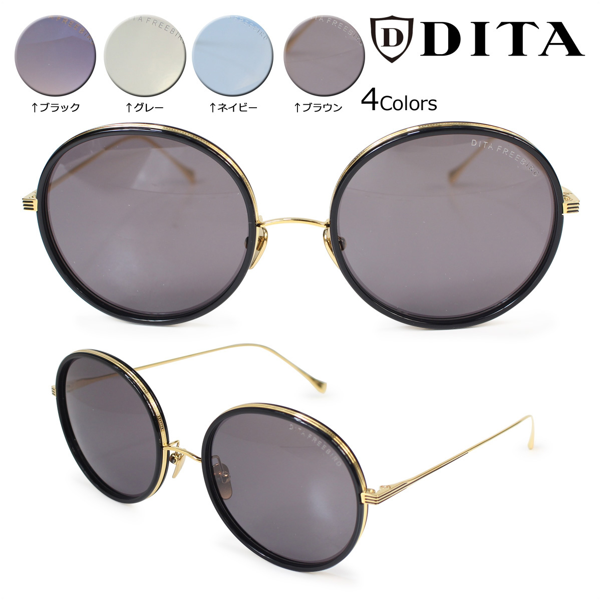 4a06a205e76a ... to design work having an element of the high style is moderate are  sunglasses used habitually by fashion celebrities of the world with  exquisiteness.