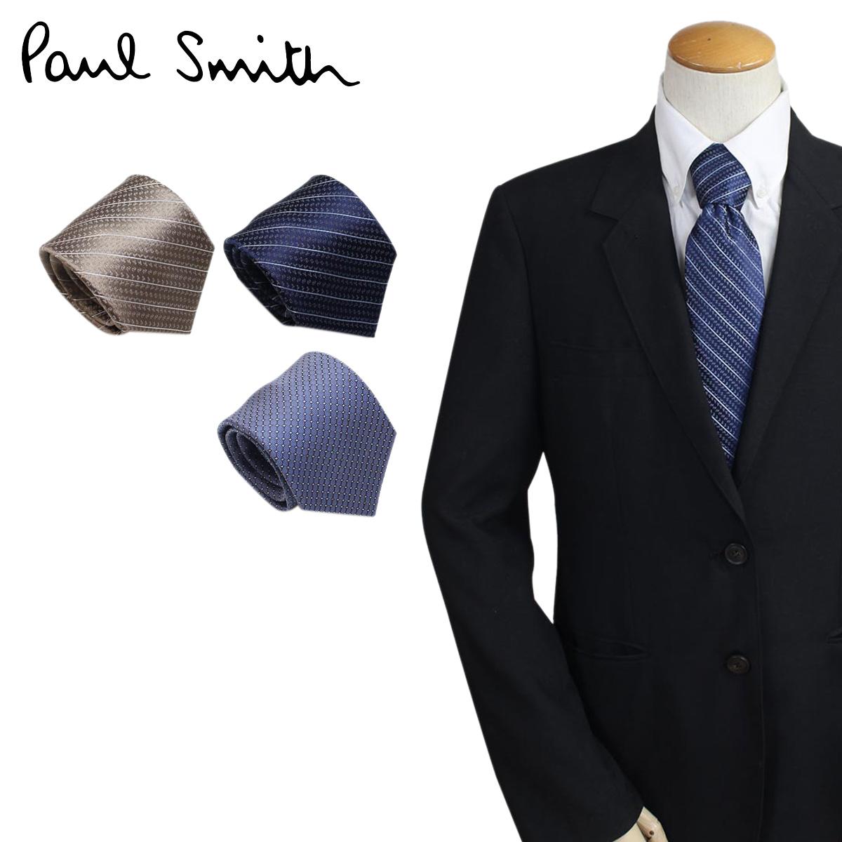 aada0120a93 Business wedding ceremony men made in France with Yves Saint Laurent tie  silk men Eve Saint ...