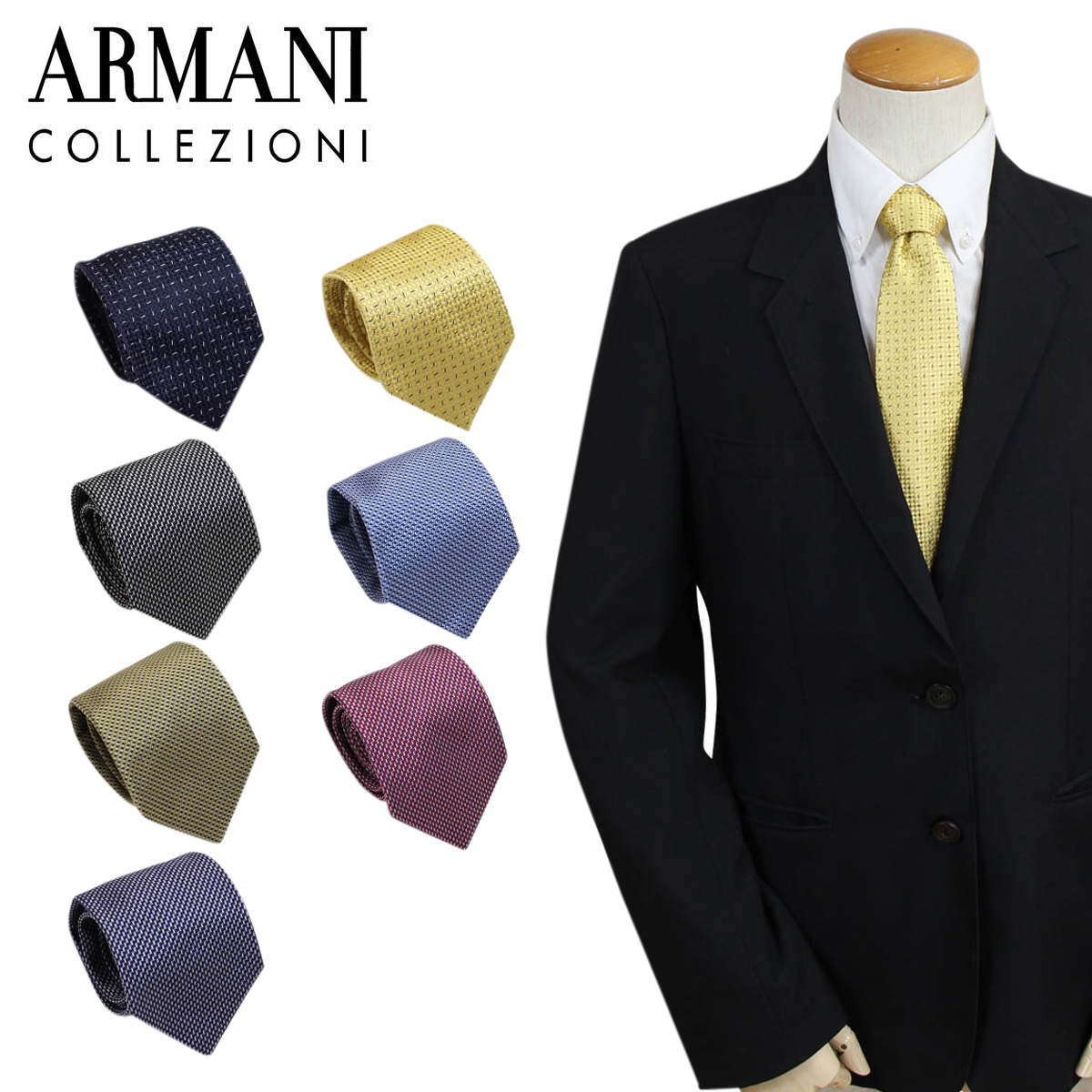 ARMANI COLLEZIONI ネクタイ アルマーニ コレツィオーニ イタリア製 シルク ビジネス 結婚式 メンズ [1712]