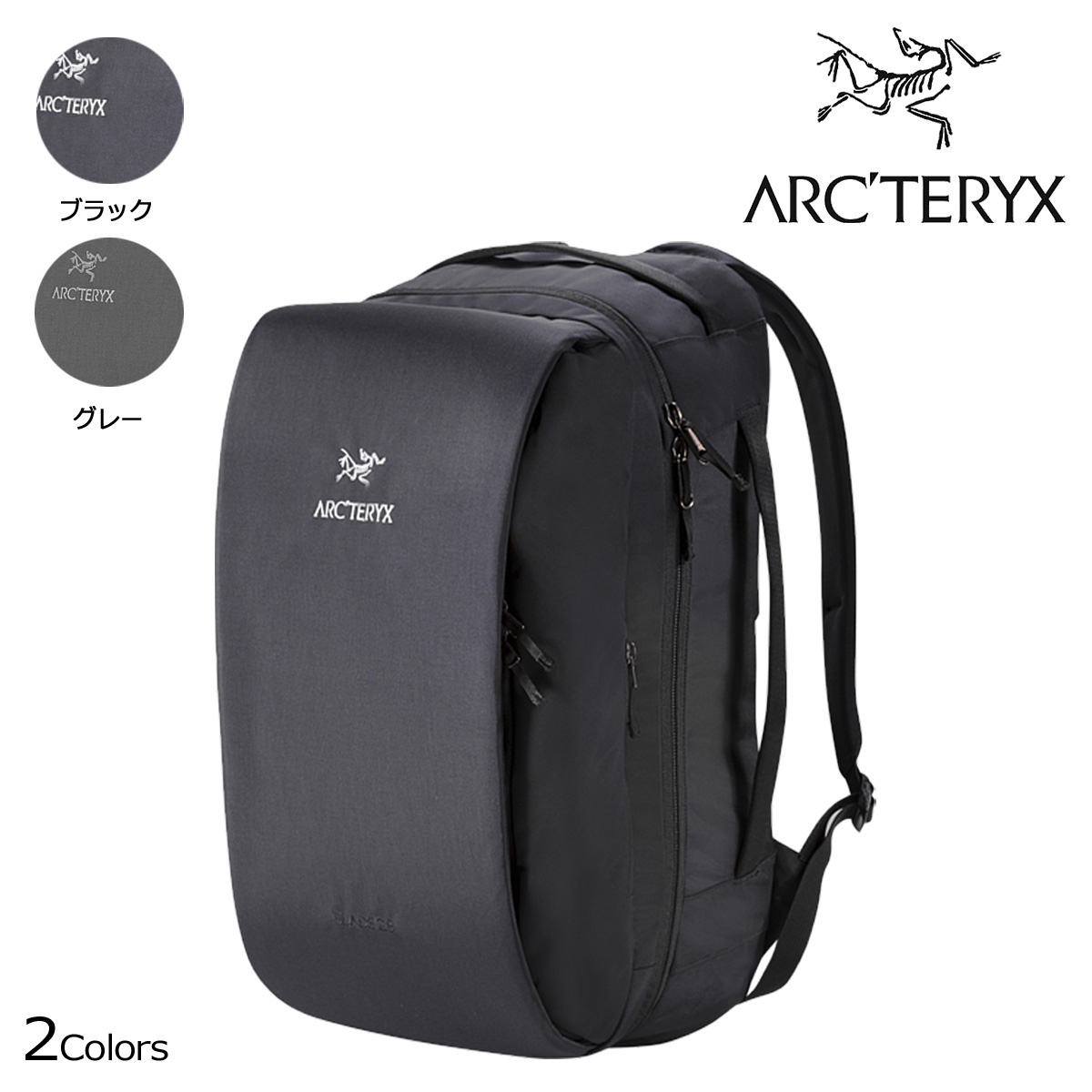 ARC'TERYX BLADE 28 BACKPACK アークテリクス リュック バックパック ブレード28 28L メンズ ブラック グレー [192]