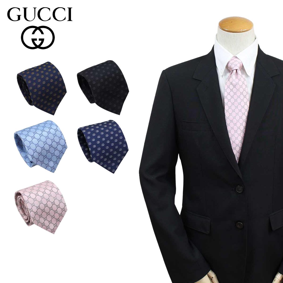 GUCCI TIE グッチ ネクタイ イタリア製 シルク ビジネス 結婚式 メンズ [183]