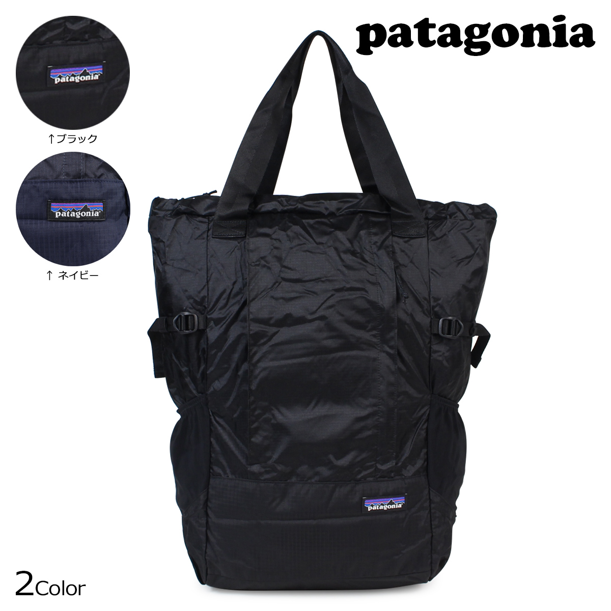Patagonia Rucksack Tote Bag 22l Lightweight Travel Pack 48808 Men S Lady 9 15 Shinnyu Load 179