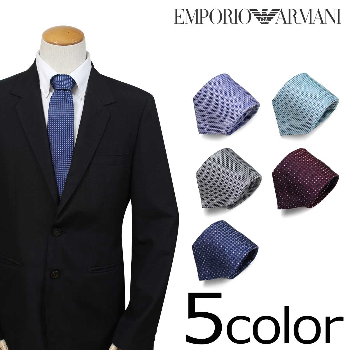 EMPORIO ARMANI エンポリオ アルマーニ ネクタイ イタリア製 シルク ビジネス 結婚式 メンズ [186] 【決算セール 返品不可】