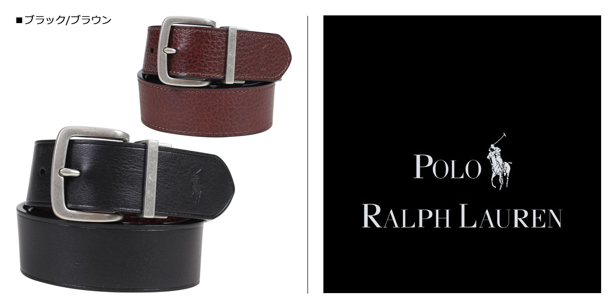 89e0337006d9 ALLSPORTS  Polo Ralph Lauren belt men genuine leather POLO RALPH ...