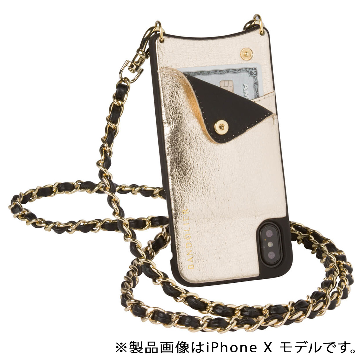 BANDOLIER LUCY METALLIC GOLD バンドリヤー iPhone8 iPhone7 7Plus 6s ケース スマホ アイフォン プラス メンズ レディース ゴールド [185]