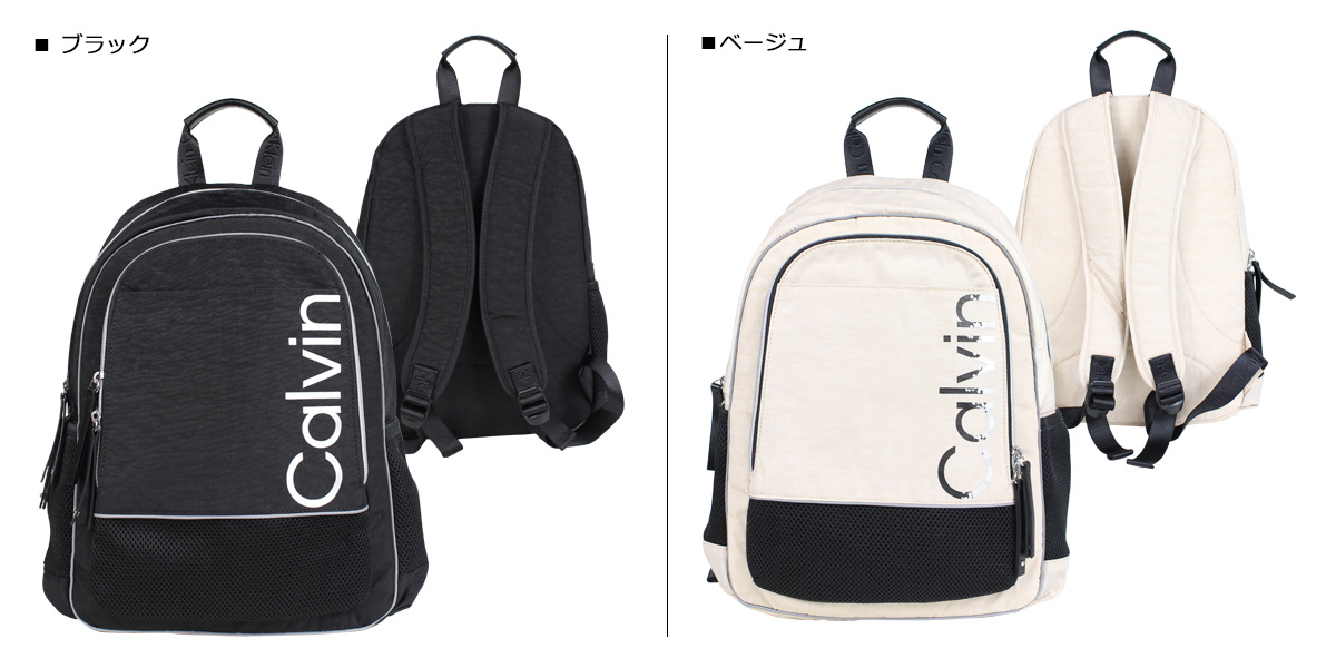 fb9c1b1167a ... Calvin Klein ATHLEISURE BACKPACK Calvin Klein bag men gap Dis rucksack  bag pack black beige H7DKE6ZM ...