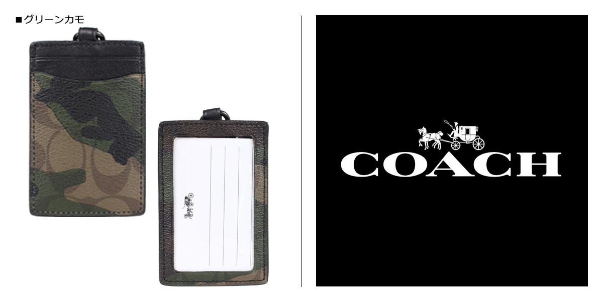 d046005d7514 楽天市場】COACH コーチ パスケース 定期入れ メンズ レザー グリーン ...