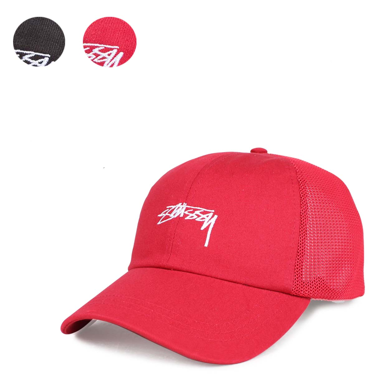 STUSSY STOCK LOW PRO TRUCKER CAP ステューシーキャップ hat men gap Dis snapback 131801   load planned Shinnyu load in reservation product 6 30 containing  ... b5c9197b0c2