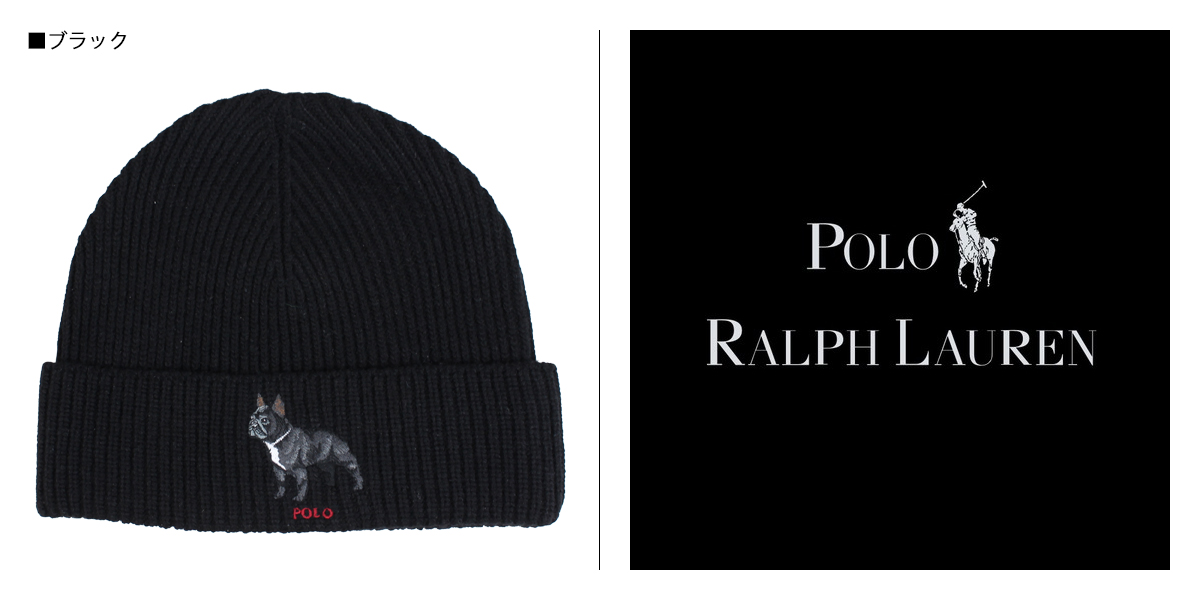 9aab2a0624fc6 POLO RALPH LAUREN BULLDOG KNIT HAT polo Ralph Lauren knit hat knit cap  beanie men gap Dis black PC0197  1 15 Shinnyu load   191