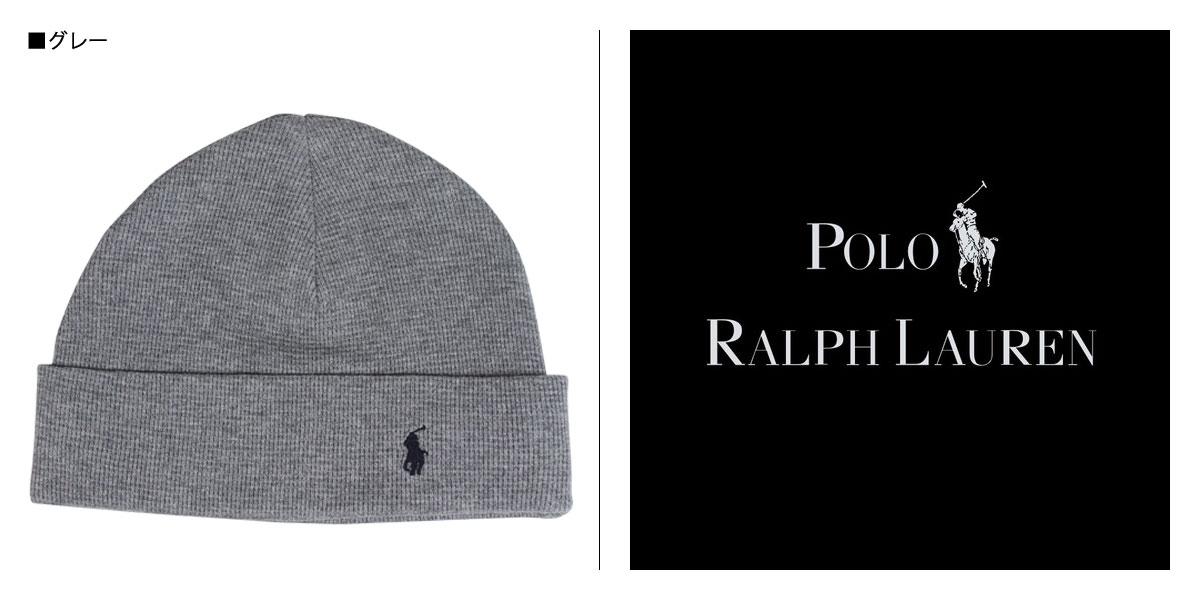 e289d565de POLO RALPH LAUREN WAFFLE KNIT COTTON HAT polo Ralph Lauren knit hat knit  cap beanie men gap Dis cotton gray 6F0468 [191]