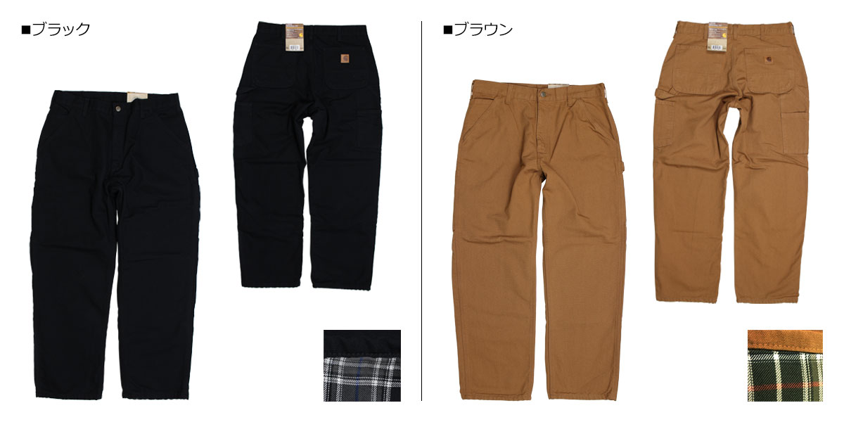 Washed B111524 Underwear Shinnyu Duck Work Load195 Lined Car Painter Brown Pants Flannel Heart Men Black Dungaree Carhartt 3jARLq45