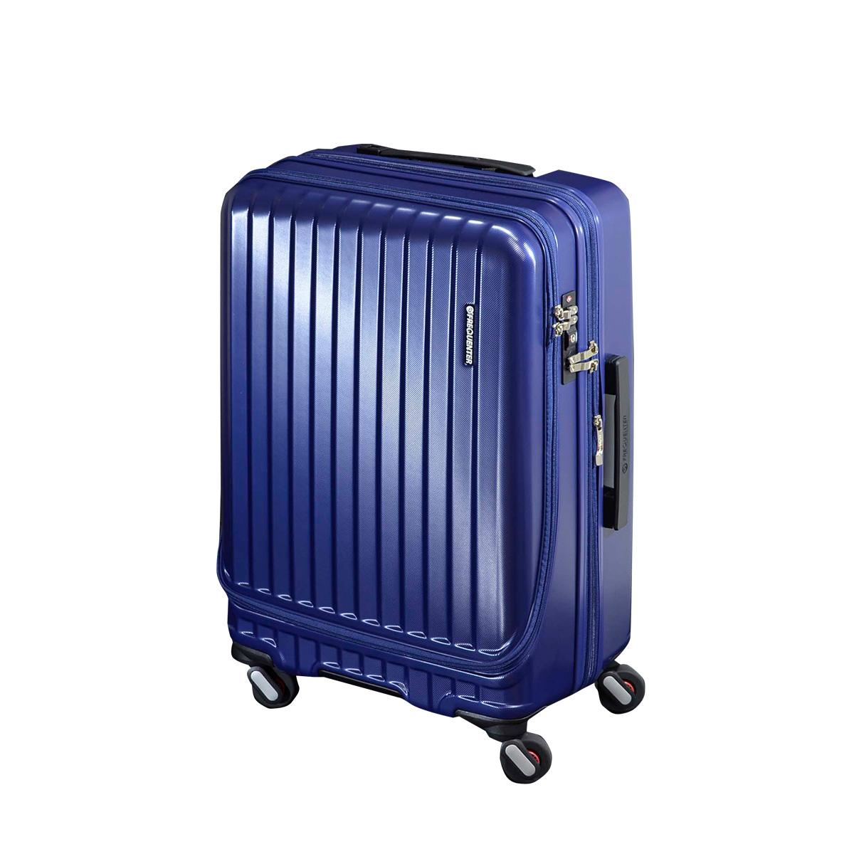 激安の FREQUENTER MALIE フリクエンター スーツケース キャリーケース キャリーバッグ マリエ 55-66L メンズ 拡張 ハード ガンメタル アイボリー ネイビー 1-281, i.axe 4e9d96ea