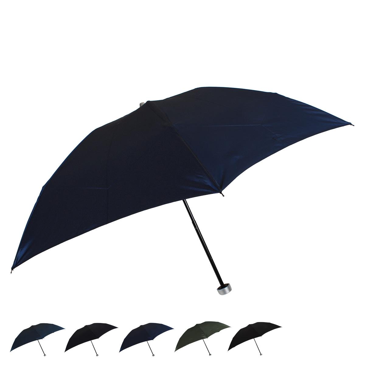 送料無料 あす楽対応 オロビアンコ お得 Orobianco 折りたたみ傘 雨傘 軽量 丈夫 雨具 最大1000円OFFクーポン カーキ レディース メンズ 優先配送 ブラック 折り畳み ネイビー 607020005 ブルー 黒 ターコイズ