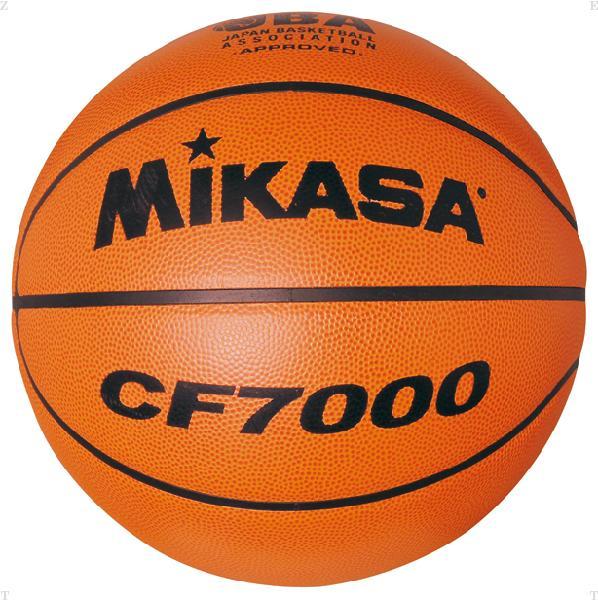 【訳あり】 ミカサ MIKASA ボール ボール バスケット バスケット バスケットボール検定球7号【あす楽対象外】 MIKASA【返品不可】, DryBones Online Shop:c8350c10 --- lexloci.com.br
