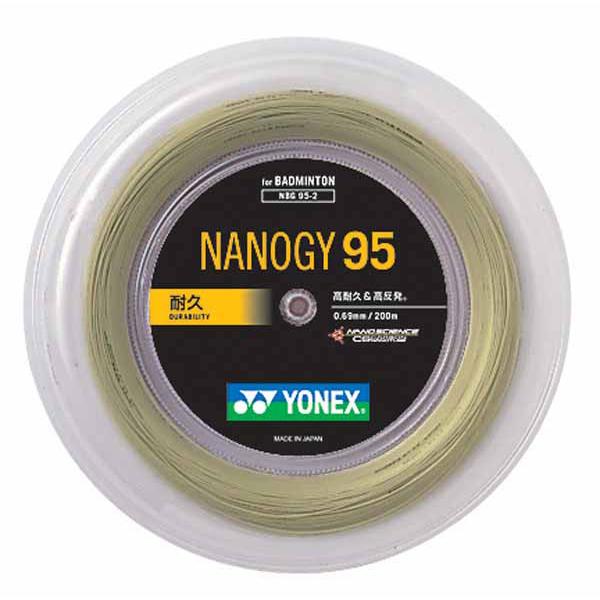 Yonex ヨネックス ガット・ラバー バドミントン ナノジー95 (200m) 【あす楽対象外】【返品不可】