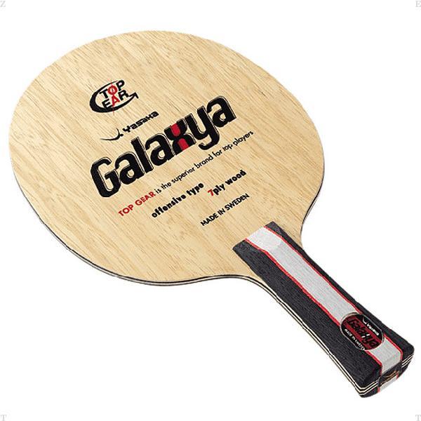 Yasaka Yasaka racket table tennis ギャラクシャフレア table tennis racket [the target outside]