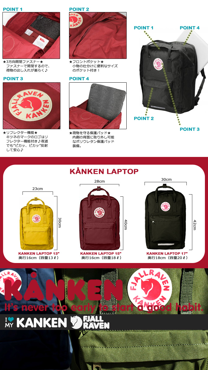 [SOLD OUT] FJALL RAVEN laptop 17 20L フェールラーベンカンケン kanken LAPTOP 17 f27173 backpack rucksack Lady's kids men [171]