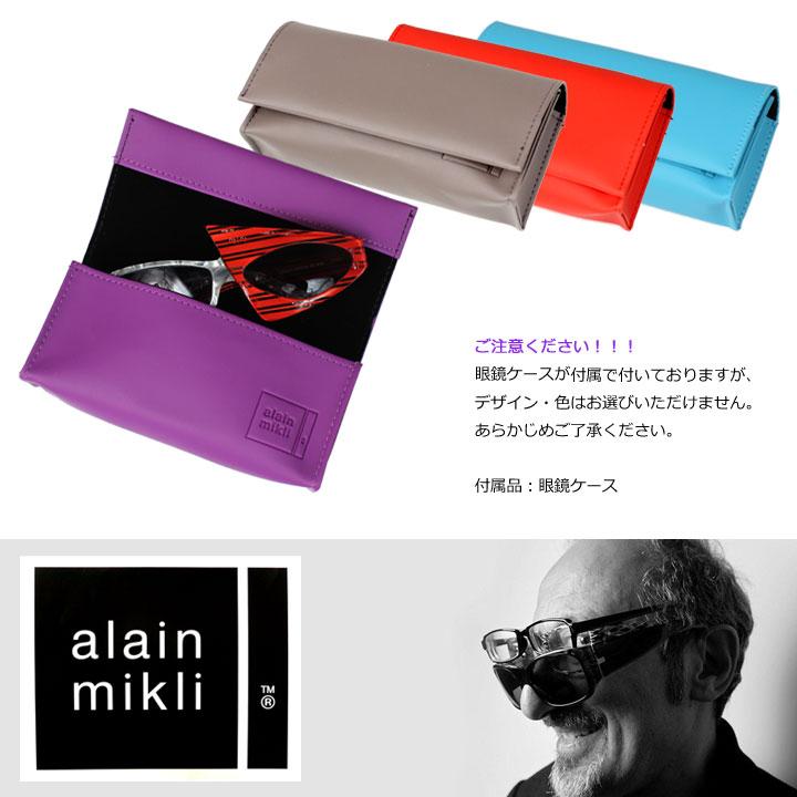 在法国男装女装的 Mr.Alain alain mikli 太阳镜眼镜眼镜