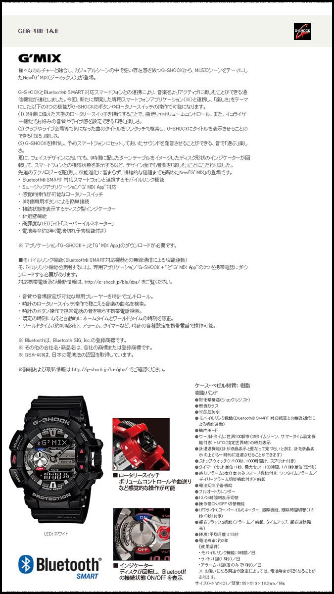 卡西欧卡西欧 g 冲击手表米奇男装女装 'G' 混合混合 GBA-400-1AJF 黑色 x 灰色中性 [10 / 3 新股票] [定期] 02P01Nov14