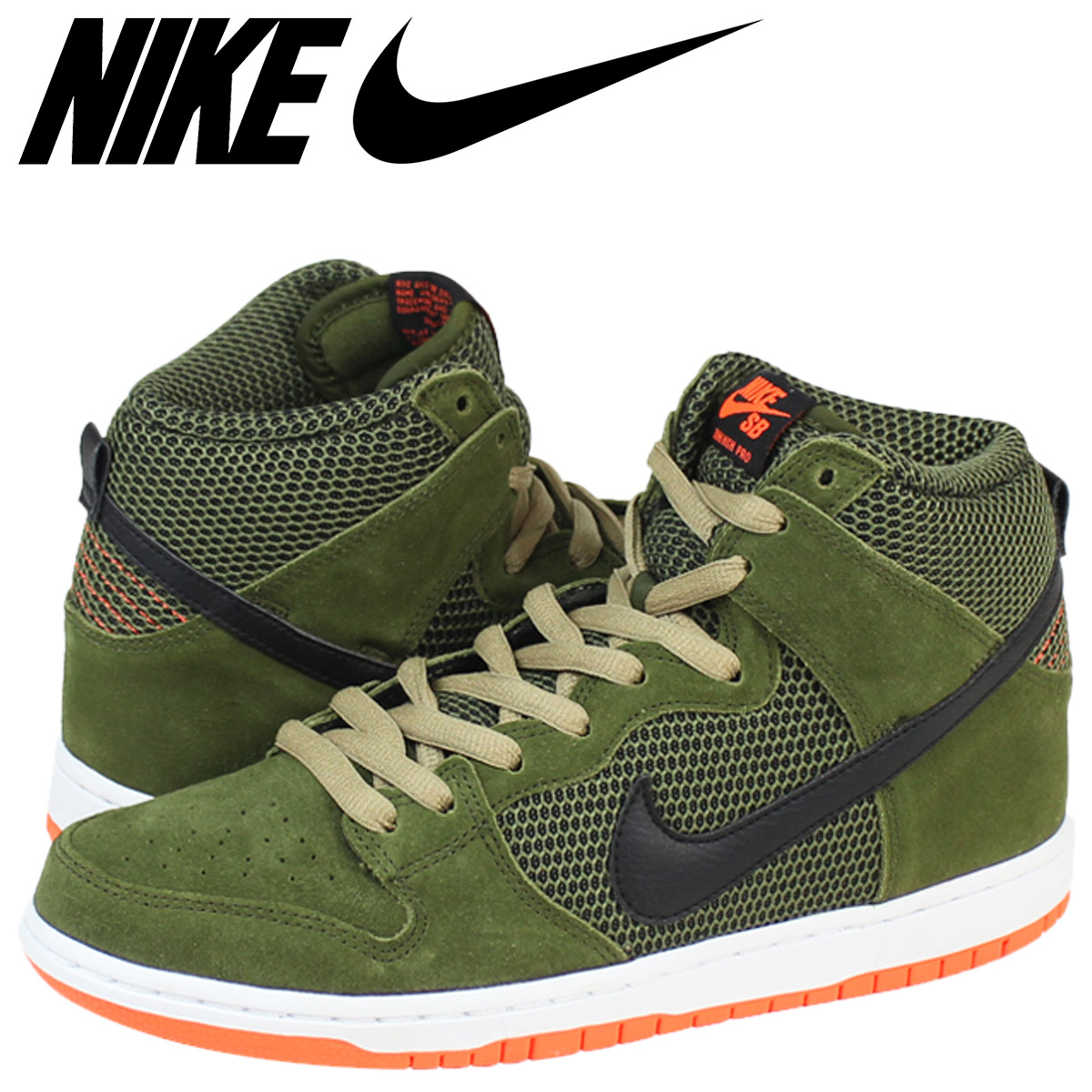 the best attitude ce1a5 5ebb2 Nike NIKE dunk sneakers DUNK HI PRO SB Dunk high Pro SB limited 305050-308  suede men's