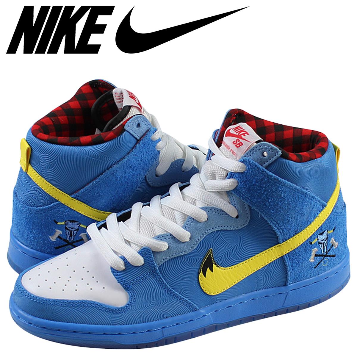 d1d2d718a85f ALLSPORTS  Nike NIKE dunk sneakers DUNK HIGH PREMIUM SB FAMILIA dunk ...